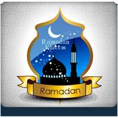 Ramazan Wallpaper & Background icon