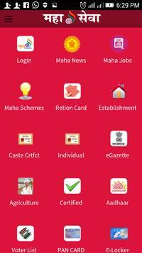 Maha-E-Seva - Maharashtra poster
