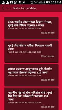 Maha-E-Seva - Maharashtra apk screenshot