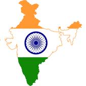 India E-flag icon