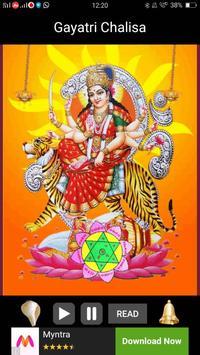 Gayatri Chalisa in Audio poster