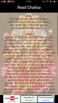 Gayatri Chalisa in Audio apk screenshot