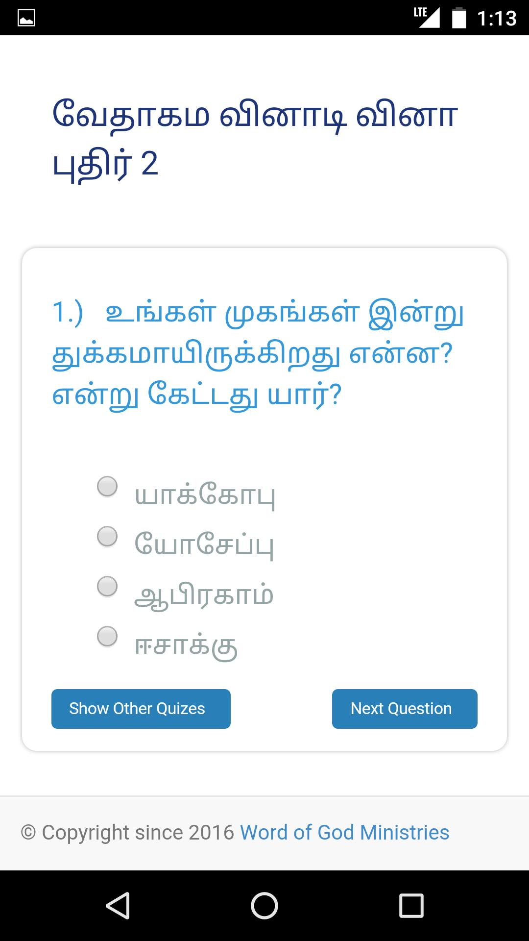 bible questions and answers in tamil free download