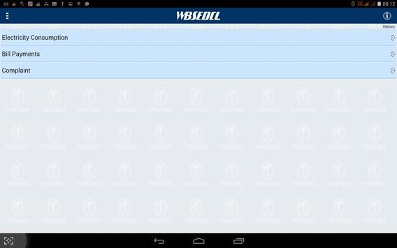 Vidyut Sahayogi imagem de tela 10