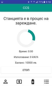 CCS - EV Charge screenshot 1