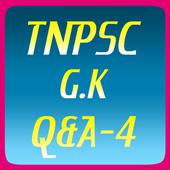 TNPSC GK-4 icon