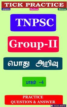 TNPSC GK-4 poster