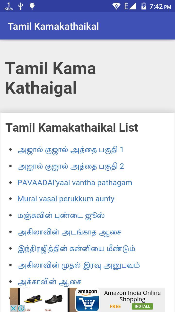 Tamil Kama Kathaikal for Android - APK Download