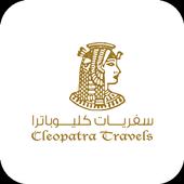 Cleopatra Travels icon