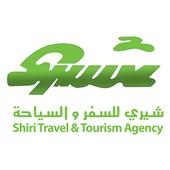 Shiri Travel icon