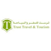Trust Travel icon