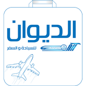 Al Deewan Travels icon