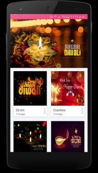 Diwali 2017 screenshot 2