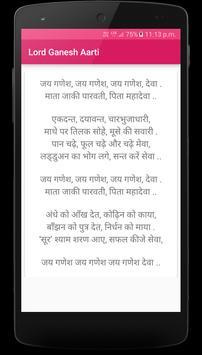 Diwali 2017 apk screenshot