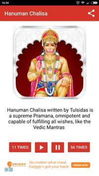 Hanuman Chalisa Audio App 108 times | Hindu Mantra poster