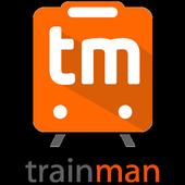 Indian Railway PNR Status & Train Running Status icon