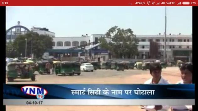 VNM TV apk screenshot