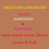 Land Records icon