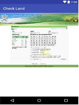 Land Records screenshot 1