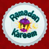 Eid Mubarak Wishes icon