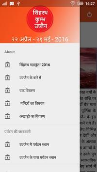 Simhasth Kumbh Ujjain poster