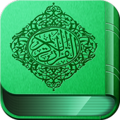 Quran For All icon