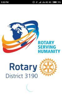 Rotary District 3190 V 3.0 screenshot 3