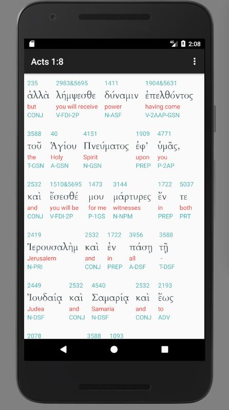 Koine Interlinear Bible for Android - APK Download