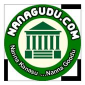 Nanagudu icon