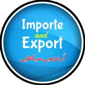 Importe Export Book in Urdu icon