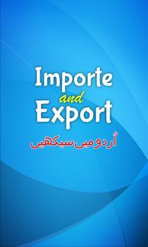 Importe Export Book in Urdu poster