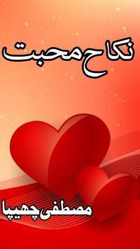 Nikah e Mohabat by Mustafa Chippa poster