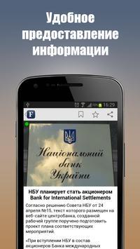 Forbes.ua - Новости бизнеса poster