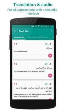 Daily Supplications apk screenshot