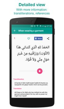 Daily Supplications (Duas, Quran, Salat) apk screenshot