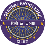 English & Hindi Play Quiz APK