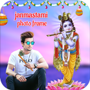 Janmashtami Photo Frame - Lord Krishna Photo Frame-APK