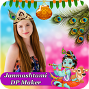 Janmashtami DP Maker : Krishna DP Maker 2018-APK
