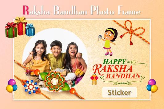 Rakshabandhan Photo Frame screenshot 3