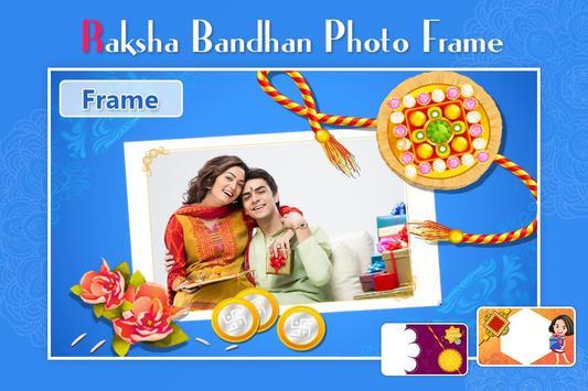 Rakshabandhan Photo Frame screenshot 1