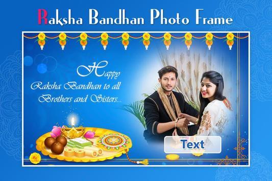 Rakshabandhan Photo Frame screenshot 4