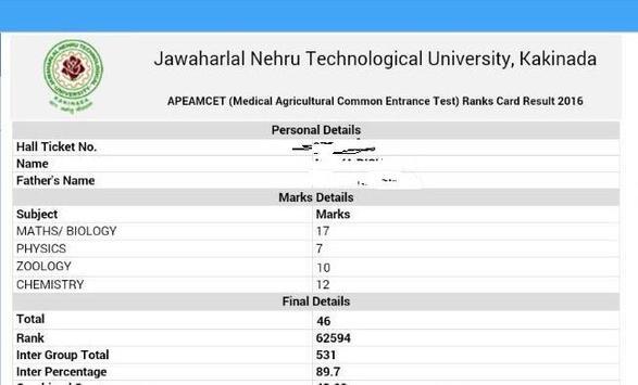 India All Results apk screenshot
