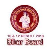 Bihar Board Result 2018 icon