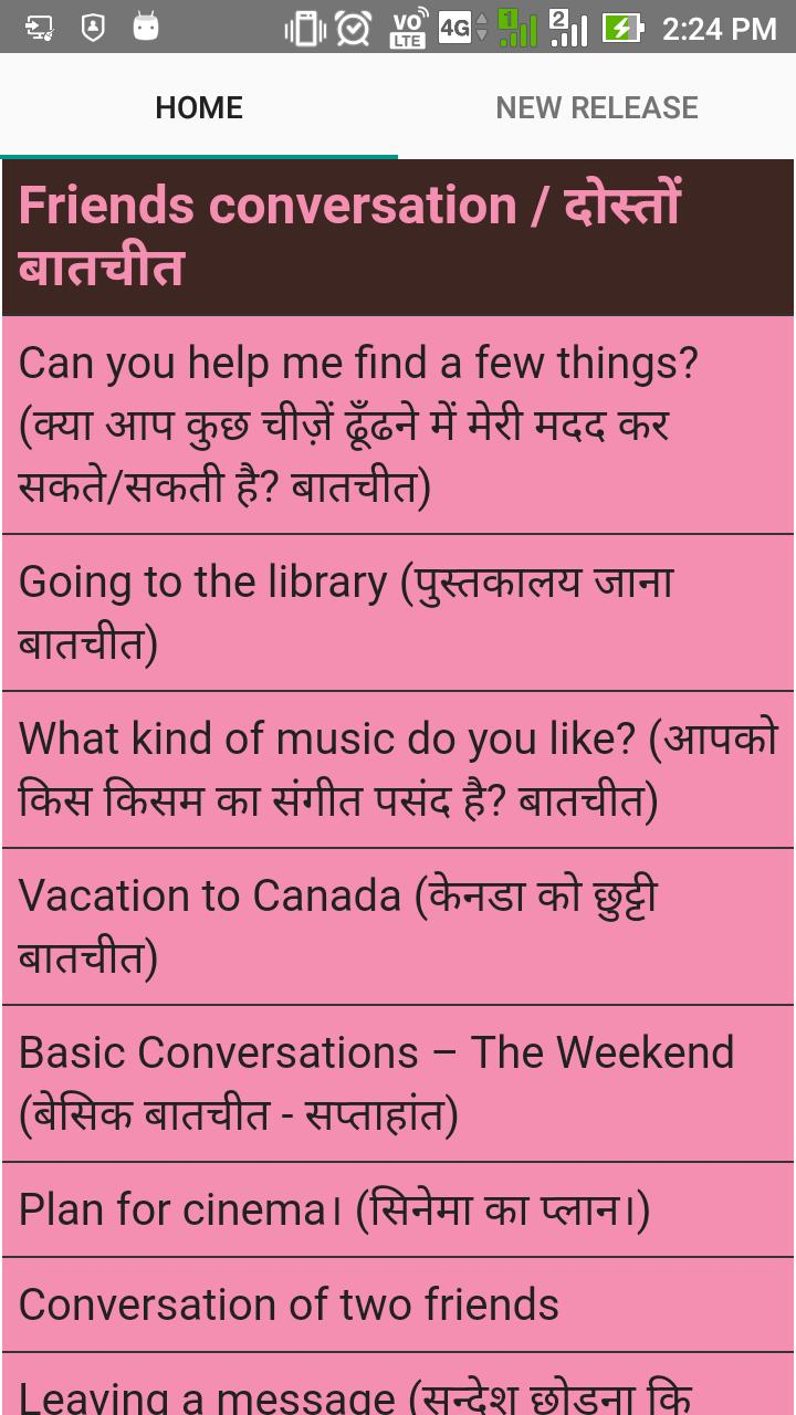 English Hindi Conversation for Android - APK Download