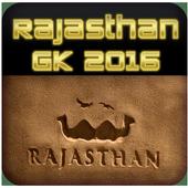 Full Rajasthan GK 2017 icon