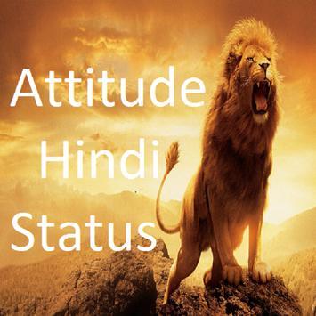 Attitude Status screenshot 4