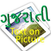gujarati text on picture icon