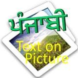 punjabi text on picture