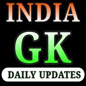 India GK 2018 icon