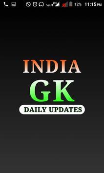 India GK 2018 poster